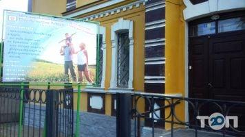 ВинАльфаМед, центр профилактической медицины - фото 2