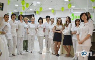 Вининтермед, стоматологическая клиника - фото 3