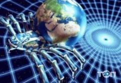 Винница Инфоком ISP, интернет-провайдер - фото 2