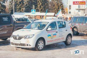 Винницкая автомобильная школа Общества содействия обороне Украины - фото 4