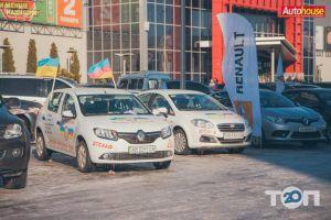 Винницкая автомобильная школа Общества содействия обороне Украины - фото 6