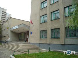 Винницкая детская музыкальная школа № 2 - фото 11