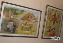 Винницкая детская школа искусств - фото 1