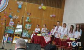 Винницкая детская школа искусств - фото 7