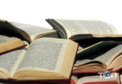 Винницкая областная универсальная научная библиотека им.Тимирязева - фото 1