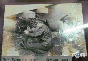 Винницкая водонапорная башня (Музей памяти воинов Винницы) - фото 4