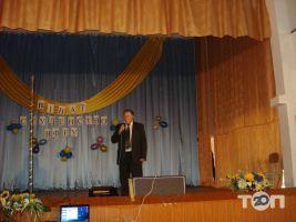 Винницкий финансово-экономический университет - фото 2