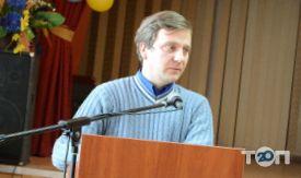 Винницкий гуманитарно-педагогический колледж - фото 4