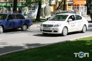 "ТСОУ ""Автодрайв"", автошкола - фото 12"