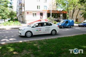 "ТСОУ ""Автодрайв"", автошкола - фото 14"