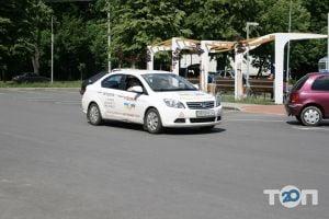 "ТСОУ ""Автодрайв"", автошкола - фото 9"