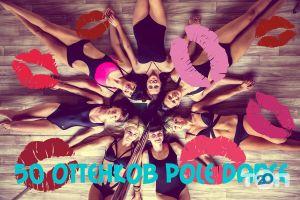 Vinyl Pole Dance Studio, студия танца и акробатики на пилоне - фото 11