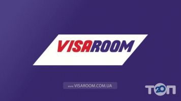 Visa Room, визовое агентство - фото 1