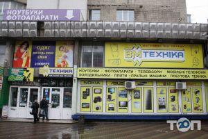 ВМ-Техника, магазин бытовой техники - фото 1