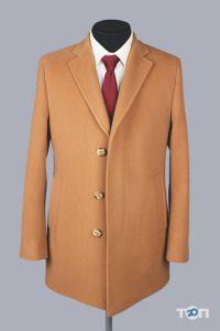 Voronin, мужская одежда - фото 6