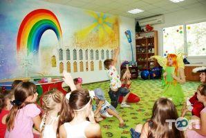 Вырастай-ка , центр развития детей - фото 1