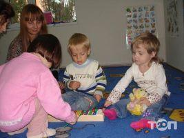 Вырастай-ка , центр развития детей - фото 3