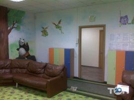 Вырастай-ка , центр развития детей - фото 7