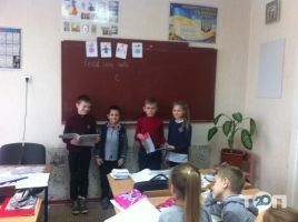 Wales, языковая школа - фото 6