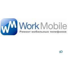 WorkMobile, ремонт мобильных телефонов - фото 1