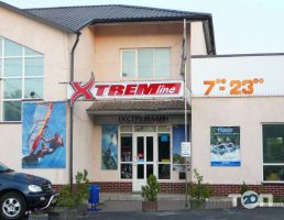 X-TREM Line, магазин спорттоваров - фото 6