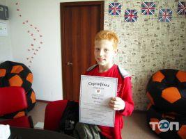 Young English Stars - фото 3
