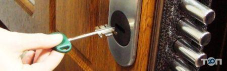 Юрий, установка, замена, врезка замков в металлические двери - фото 1