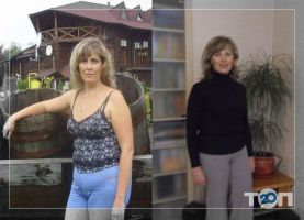 Юрсана, клуб здорового способа жизни - фото 4
