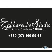 Zakharenko Studio, салон красоты - фото 11