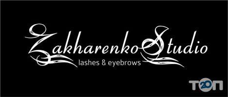 Zakharenko Studio, салон красоты - фото 6