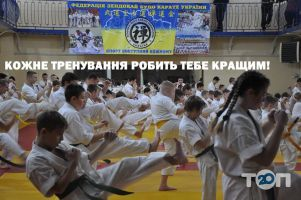 Зендокай карате-до, спортивная секция - фото 2