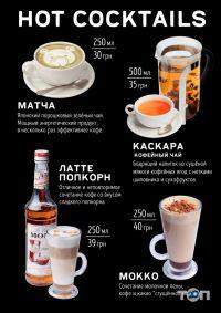 Zharcoff, кофейня - фото 5