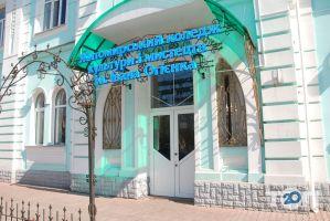 Житомирский колледж культуры и искусств им. Ивана Огиенко - фото 3