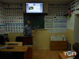 Спортивно-технический клуб ТСО Житомирский, автошкола - фото 4