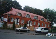 Золотое руно, ресторан украинской и европейской кухни - фото 2