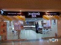 Золотой Век сеть магазинов - фото 2