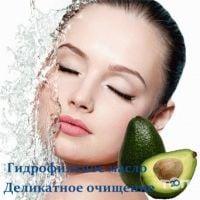 Zulfiya, интернет-магазин косметики для тела - фото 2