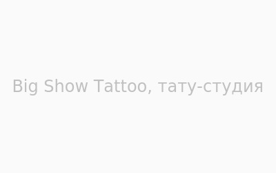 Логотип Big Show Tattoo, тату-студия г. Одесса