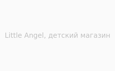 Логотип Little Angel г. Тернополь