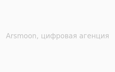 Логотип Arsmoon г. Винница