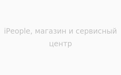 Логотип Магазин & Сервісний центр Apple «iPeople» г. Винница
