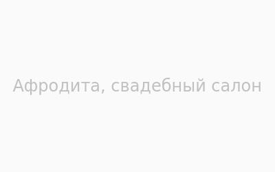 4310e30a51b563 Выпускные платья в Житомире. ТОП 20 компаний по отзывам и оценкам ...