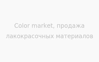 Логотип Color market г. Житомир