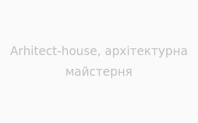 Логотип ARCHITECT - HOUSE г. Тернополь