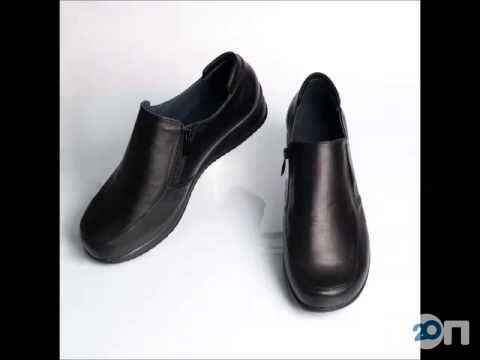 0b382a6c82d95a Територія взуття, магазин-ательє - Тернопіль Відгуки та оцінки ...