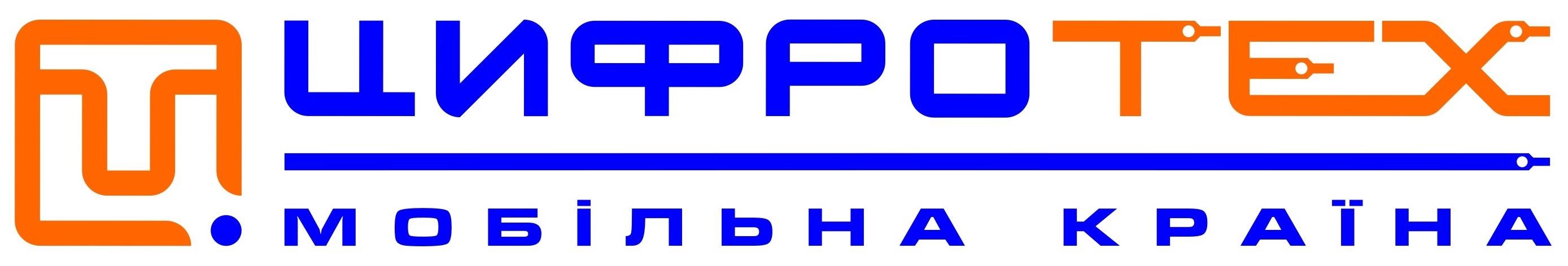 Всі знижки Чорної пятниці 2018 у Кропивницькому 14-11-2018 - Афіша ... 0178d1e1f24d8