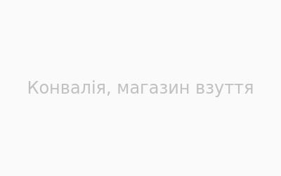 Логотип Ландыш 7252e662d5bd7