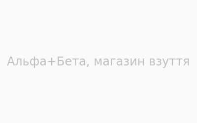4fffe43fe2a81c Mix Brand, стоковий магазин - Вінниця Відгуки та оцінки вінничан - 20.ua