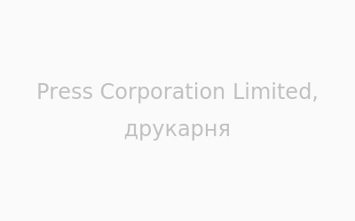 Логотип Press Corporation Limited г. Винница